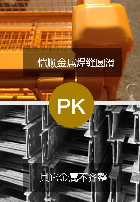 焊接工艺对比